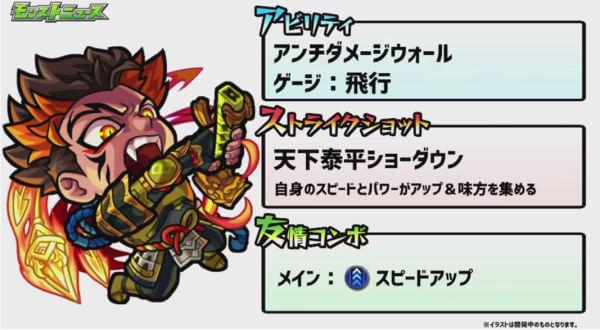 CastleSaga2osaka2.jpg