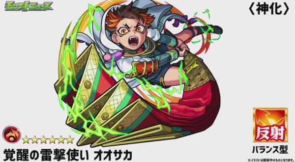 CastleSaga2osaka3.jpg