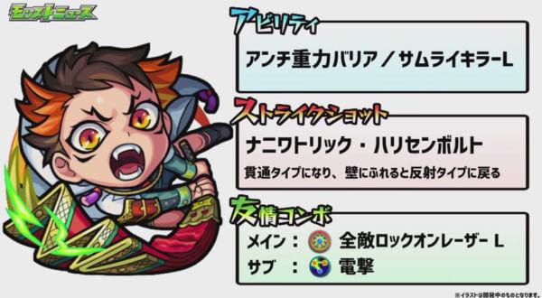 CastleSaga2osaka4.jpg