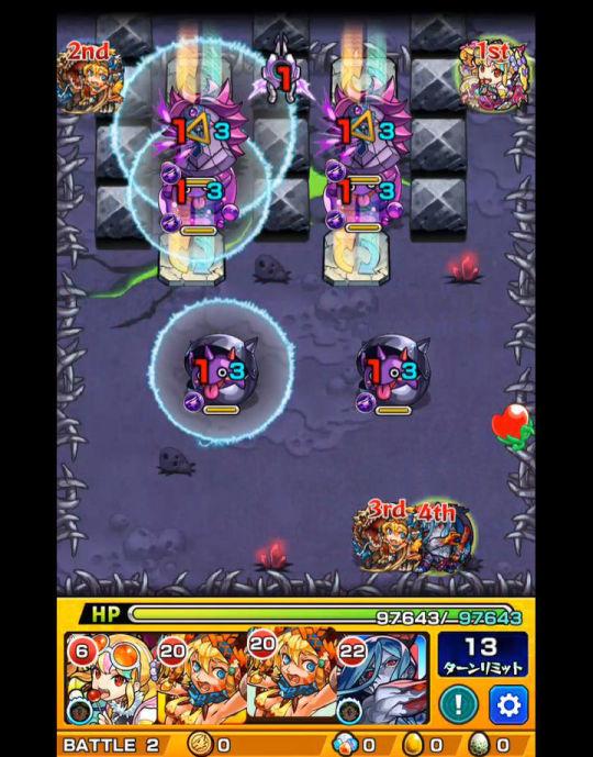 haruironohiroba5battle2.jpg