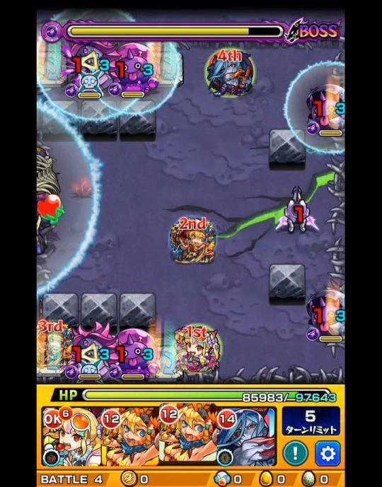 haruironohiroba5battle4.jpg