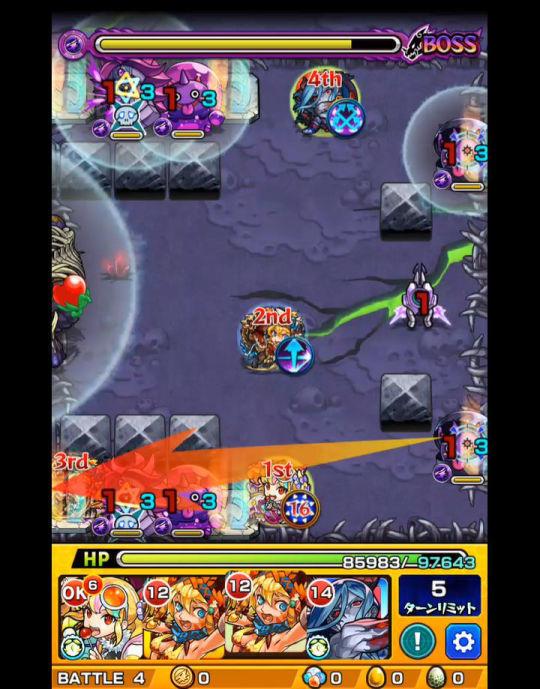 haruironohiroba5no11.jpg