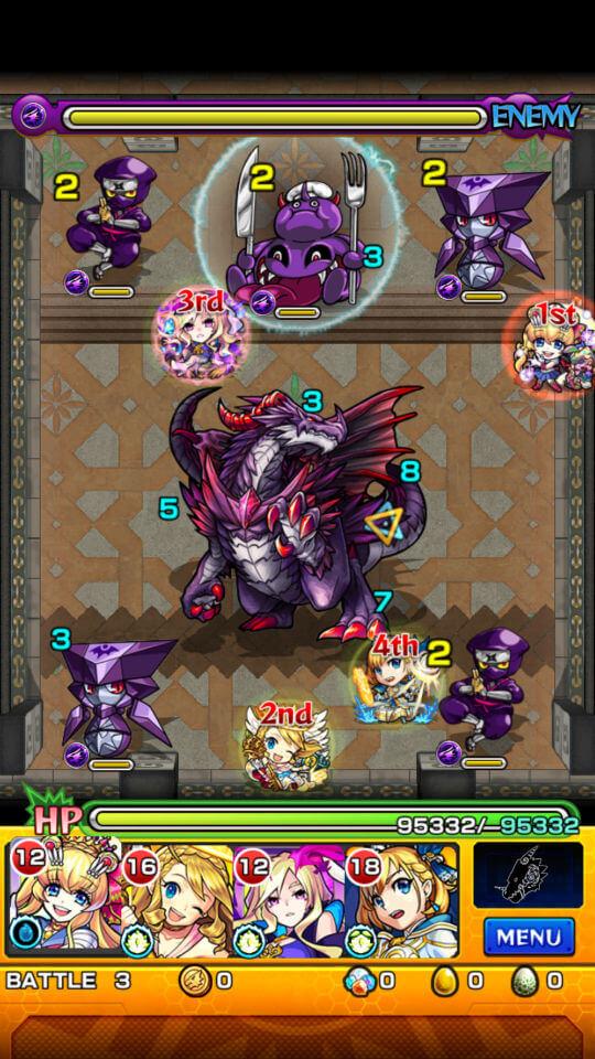 覇者の塔20階battle3