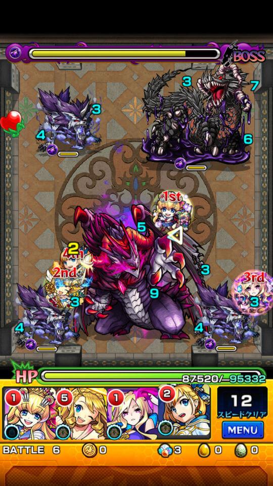 覇者の塔20階battle6