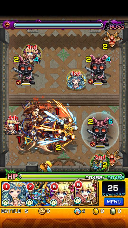 覇者の塔21階battle5