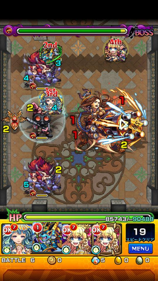 覇者の塔21階battle6