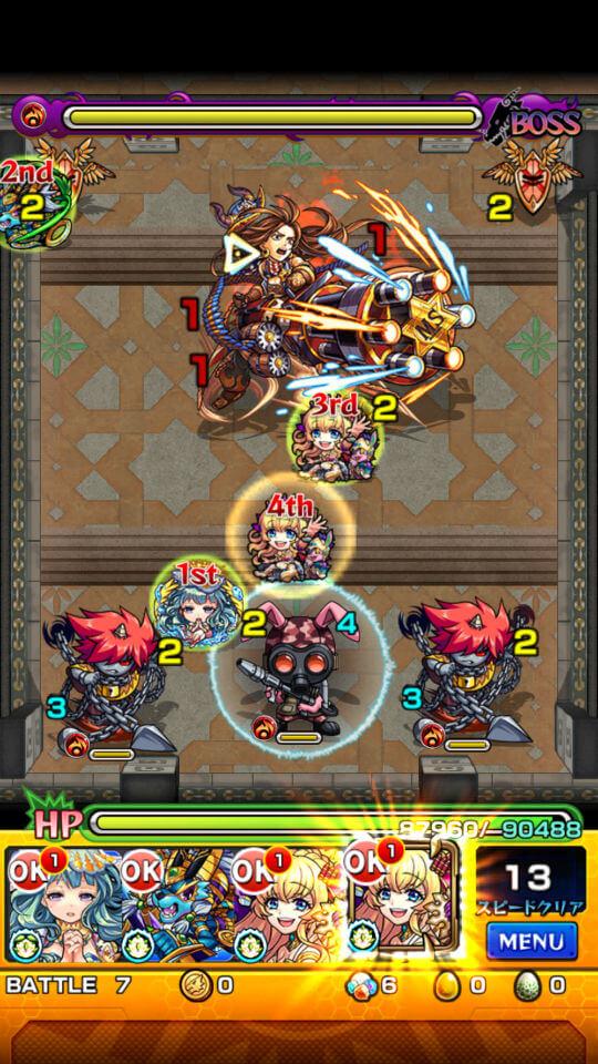 覇者の塔21階battle7
