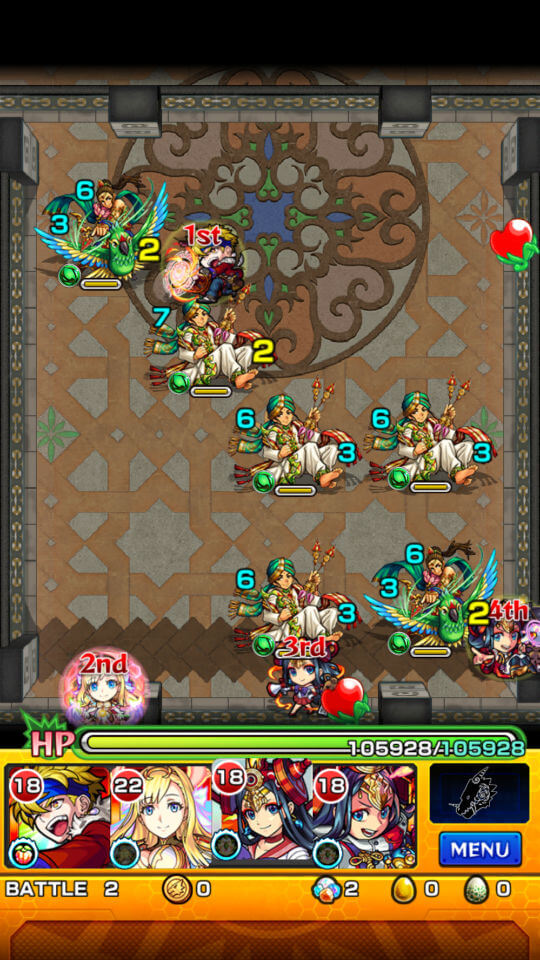 覇者の塔23階 BATTLE2