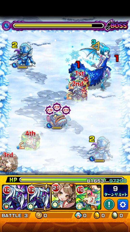 閃きの遊技場 北風の遊地4 battle3
