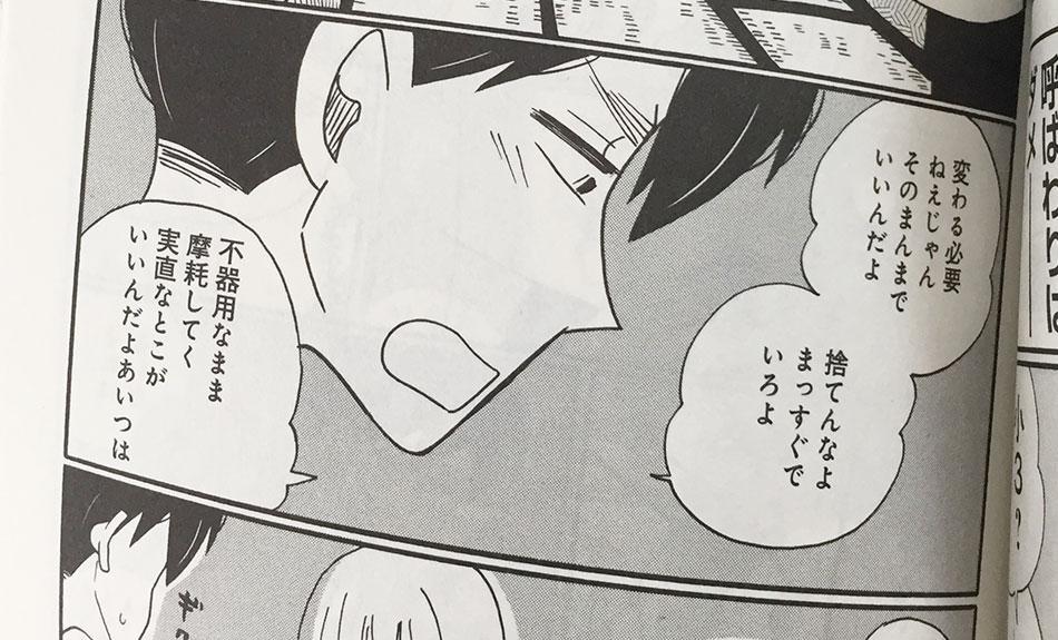 blog_img-min.jpg