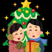 christmas_couple.png