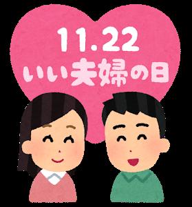 iifufunohi_1122_young.png