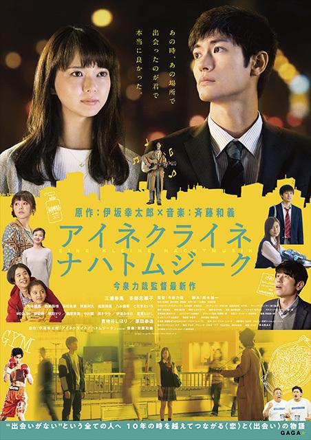 poster_60858_1.jpg