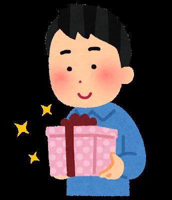 present_motsu_man.png