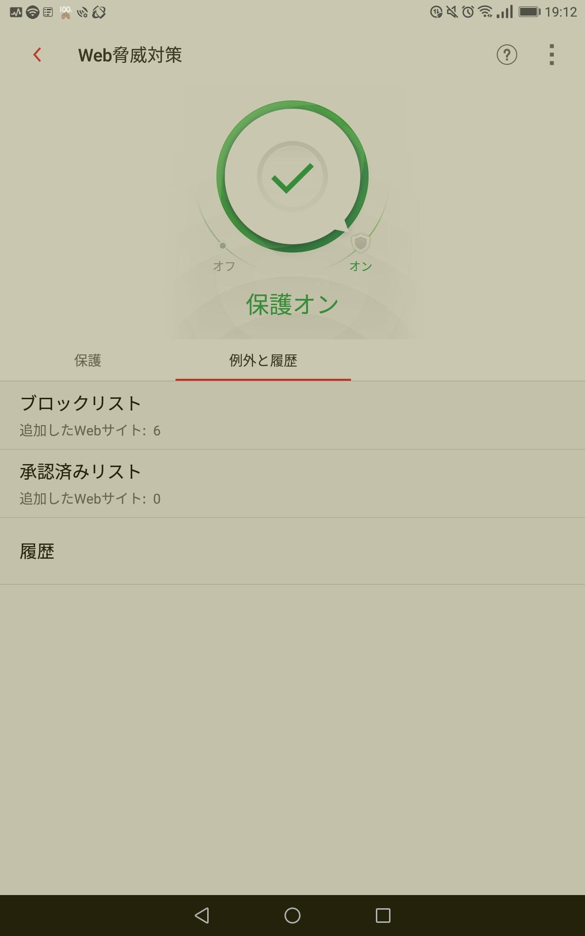 screenshot_20181215-191203.jpg