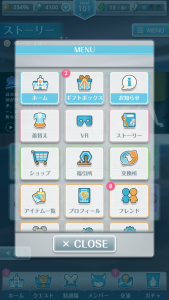 Screenshot_2019-08-30-10-51-38.png
