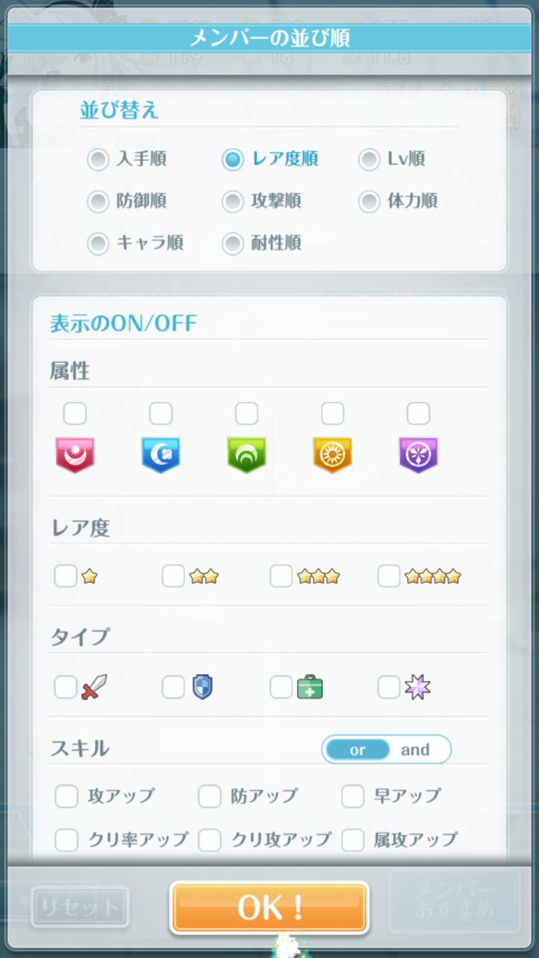Screenshot_2019-08-30-11-06-23.png