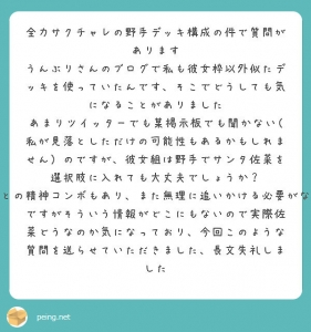 fc2blog_20190627212913e89.jpg