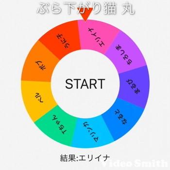 S__56393732.jpg