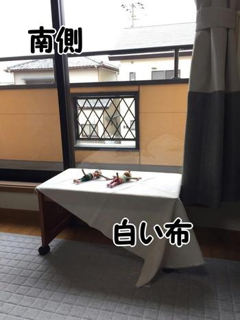 S__58646536.jpg