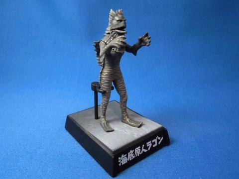 ウルトラ怪獣名鑑 - 希望の轍編 -   4.海底原人ラゴン