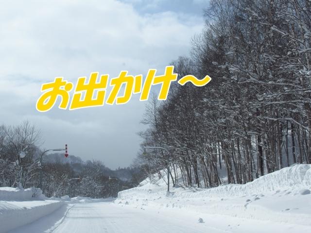 マイロ管区気象台地方へ遠征したデシ!IMG_2293