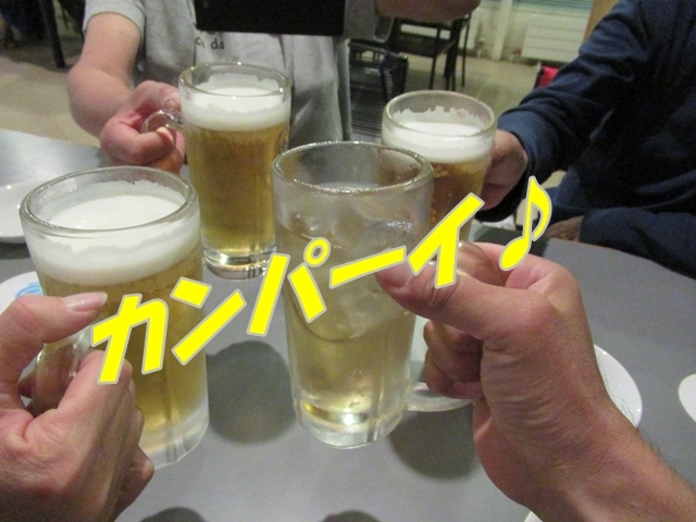 20190703IMG_1397.jpg