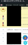 Screenshot_20190920-202742.png