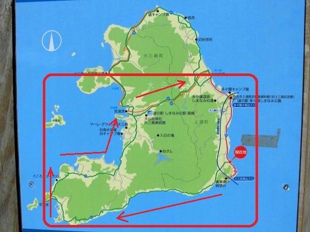 7 大三島地図