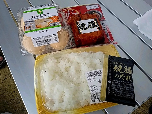 1 焼豚玉子飯の材料