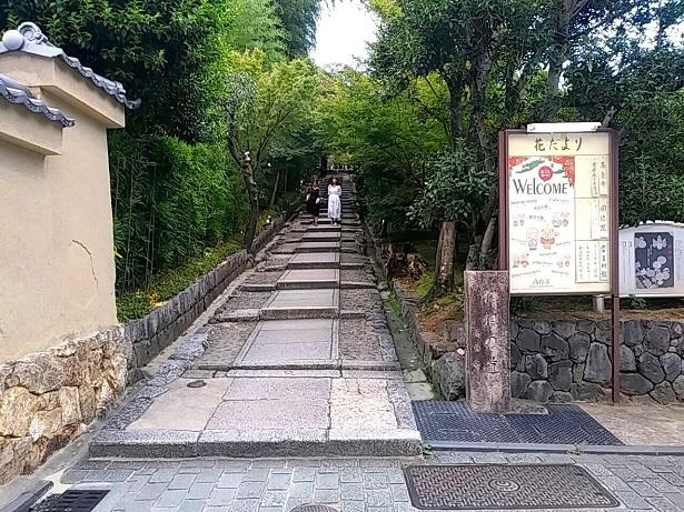 4 高台寺