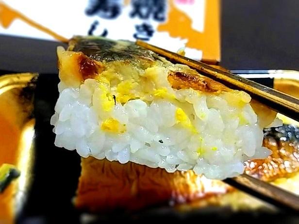 3 お寿司