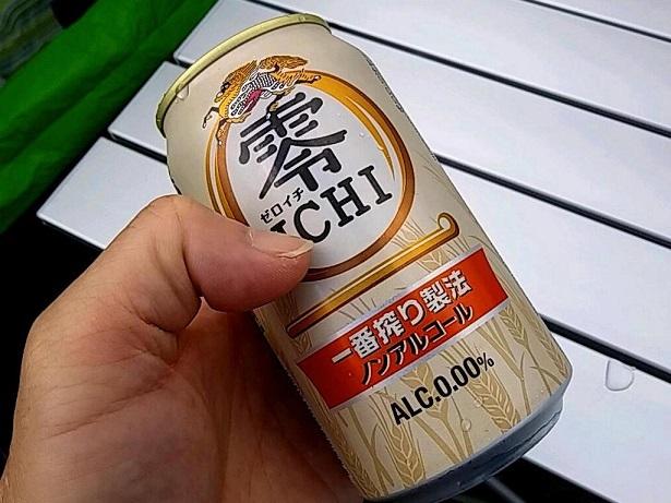 2 ノンアルコール