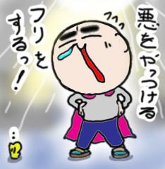 seiginomikataa-1.jpg
