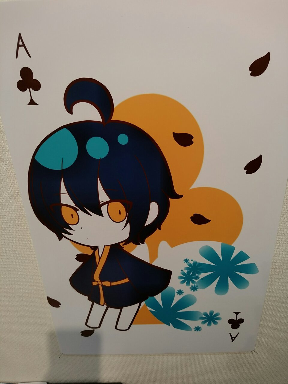 太田情報5