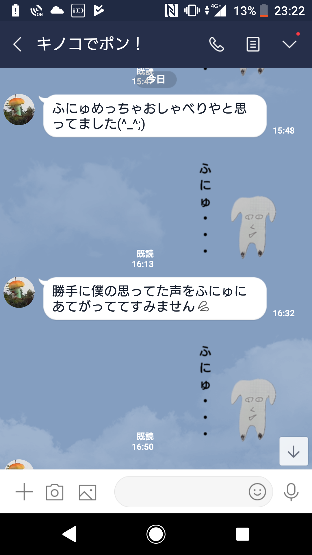 2019062703491664a.png