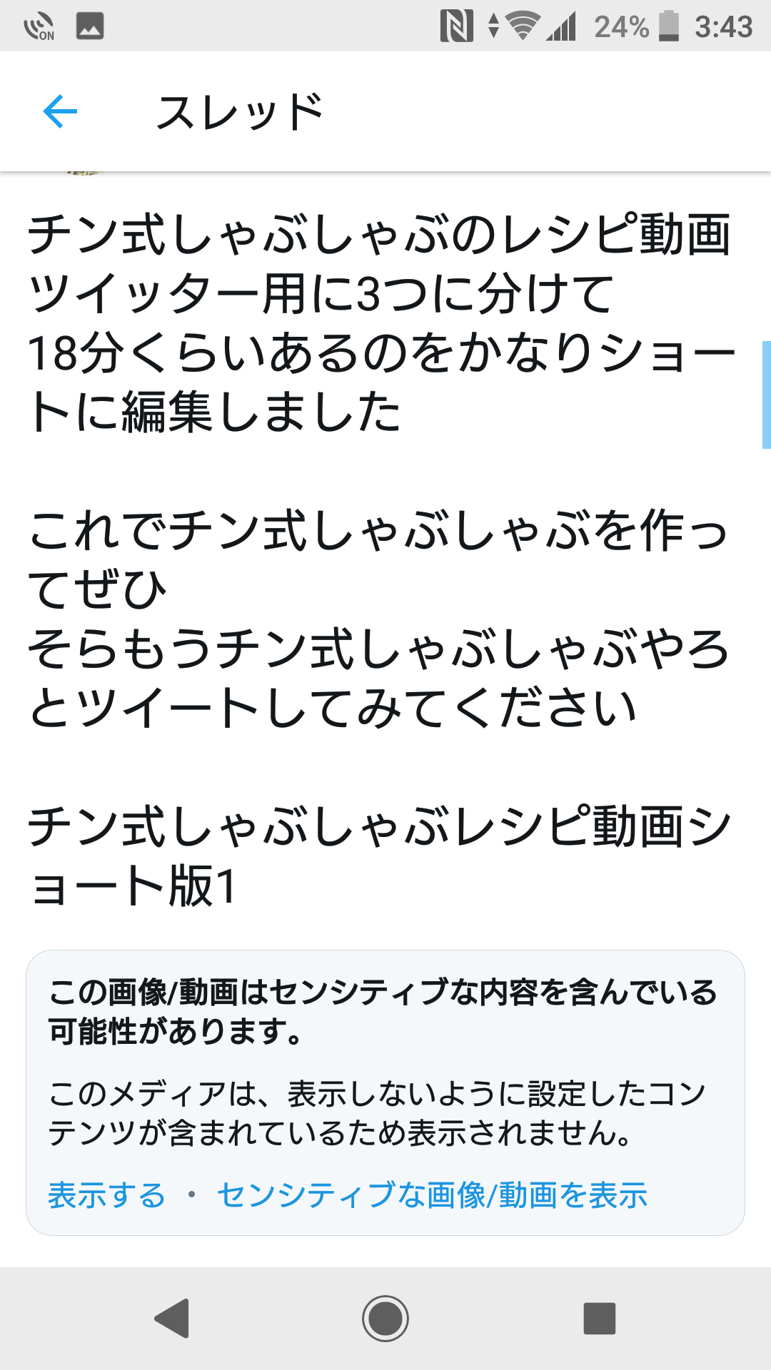 201907200405045fe.png