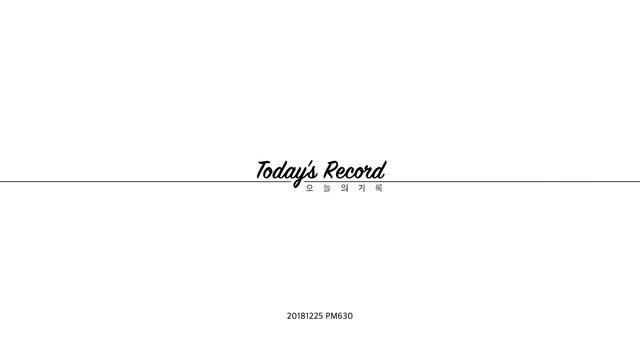 Todays Record_20181224 088