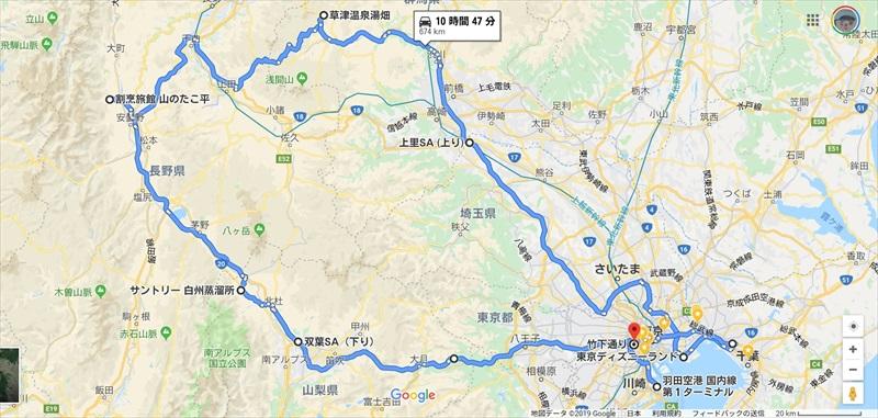2019年4月山梨、長野、東京の旅_R