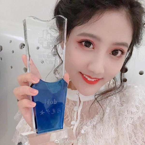 20181027微博更新1