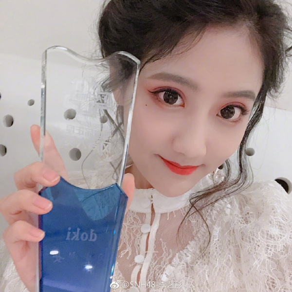 20181027微博更新2