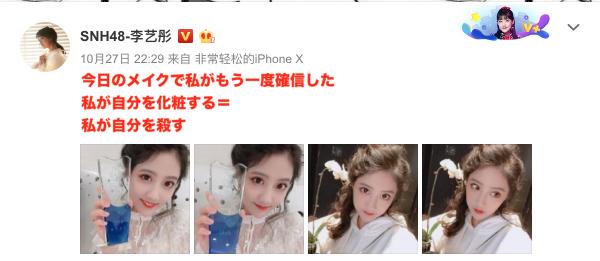 20181030微博up
