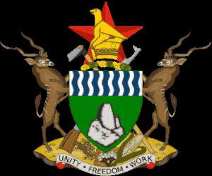 国章:ジンバブエ
