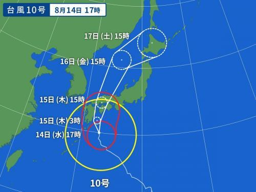'19台風10号