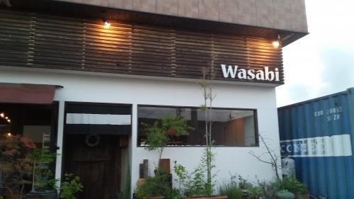 wasabi_201906301931108f2.jpg