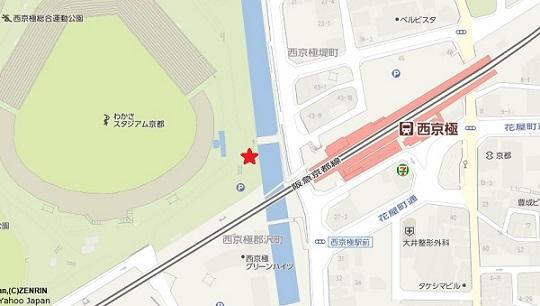 京都集合場所