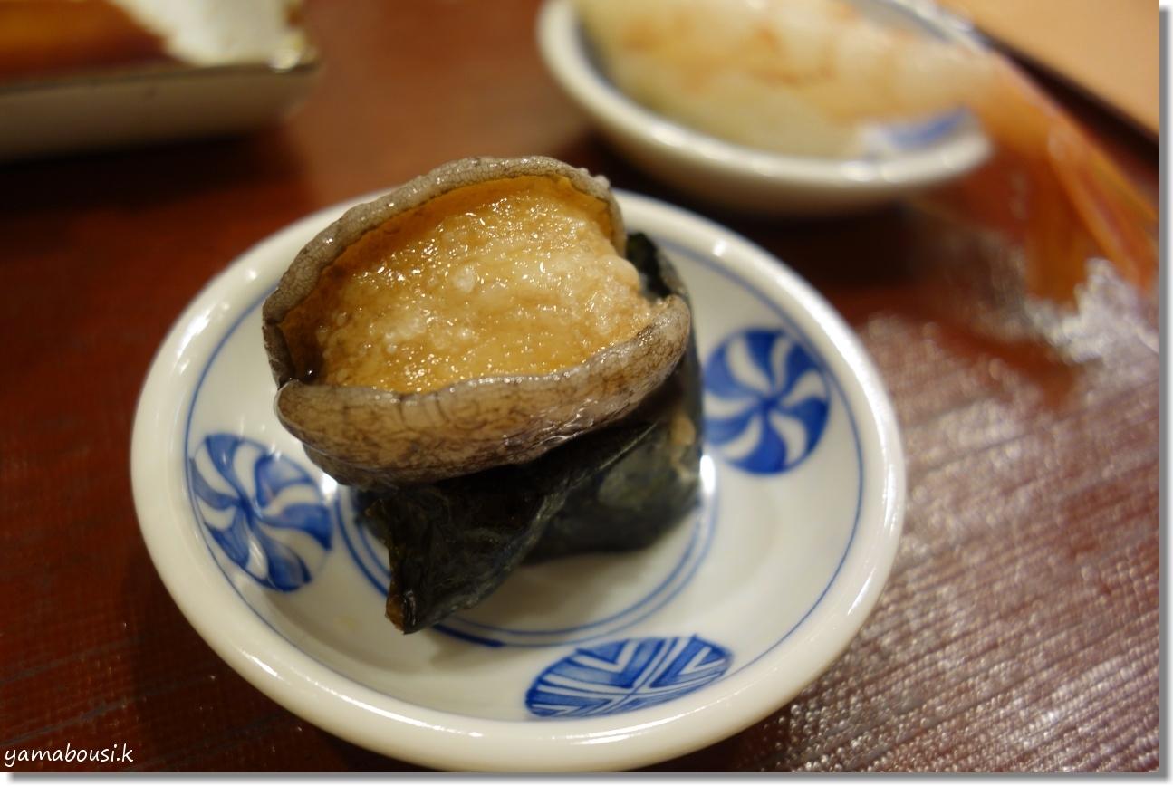 福岡 天神「ひょうたん寿司」 5
