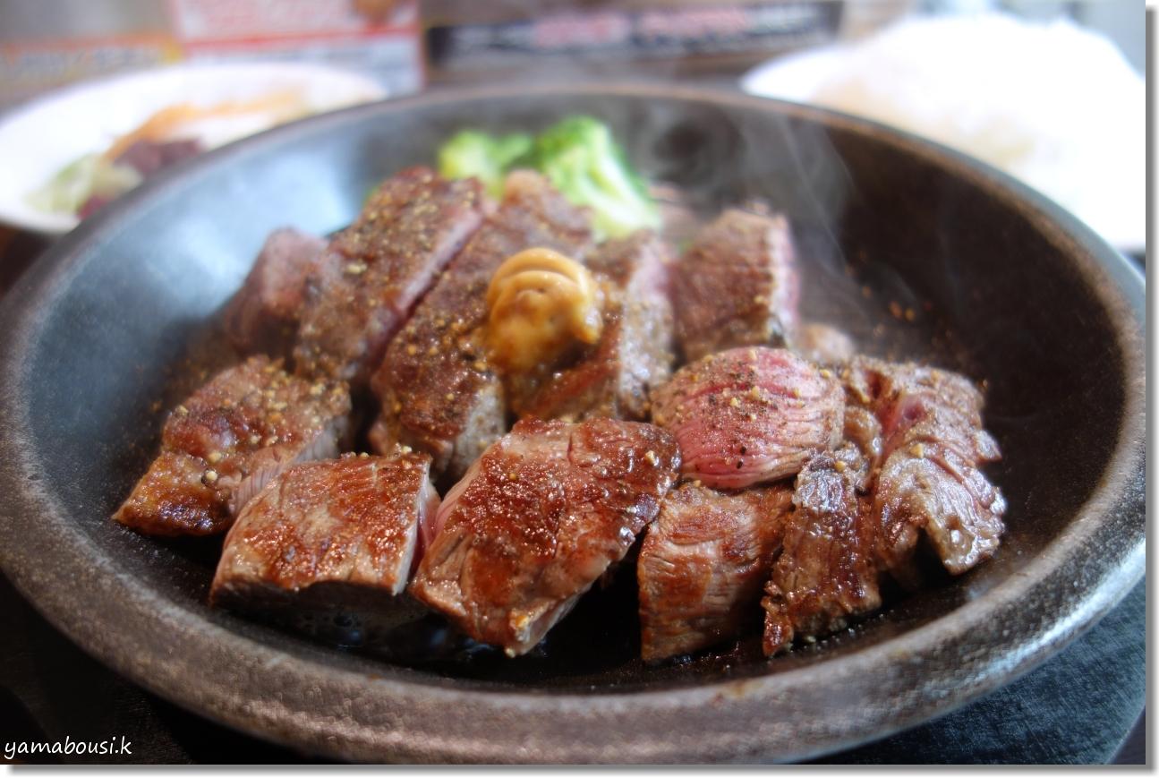 いきなりステーキ ワイルドステーキ 1