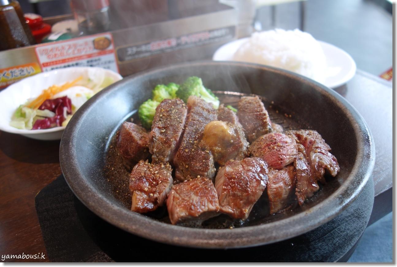 いきなりステーキ ワイルドステーキ 3