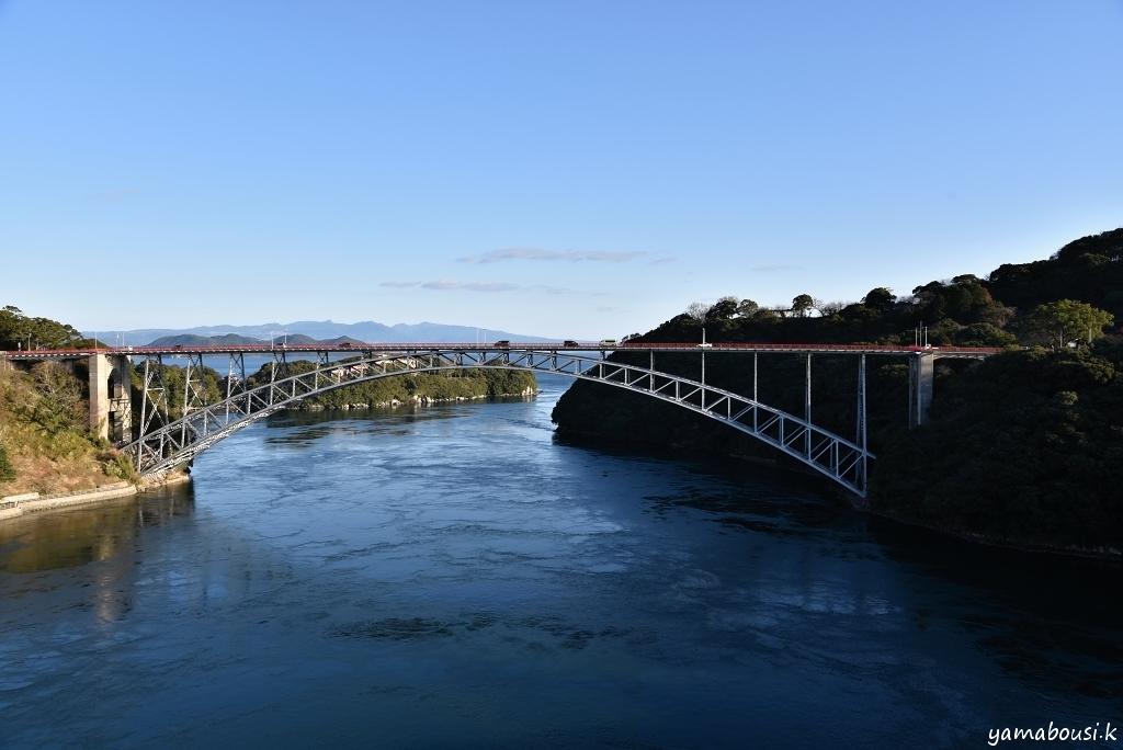 西海橋 DSC_0298